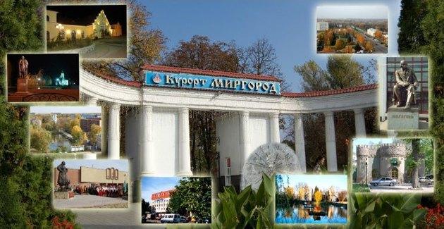 Источник фото  mirgorod.just.gov.ua ee748d656c08a