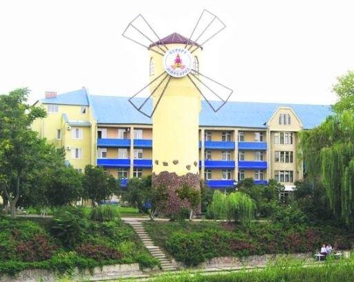 Миргород  город-курорт - санатории 1664964f31cea